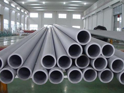 Seamless Tube Manufacturer Supplier