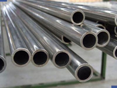 Seamless Tubes Manufacturer